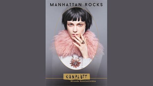 Konplott Manhattan Rocks